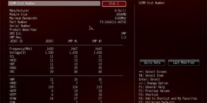 ASUS Maximus VI Hero BIOS21