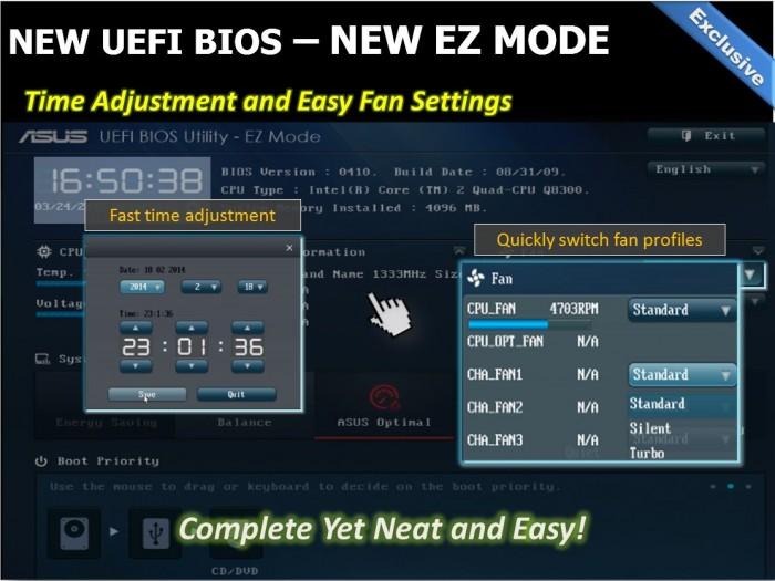 newuefi BIOS3