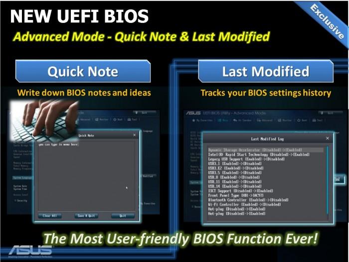 newuefi BIOS6