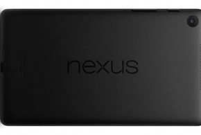 nexus_featured