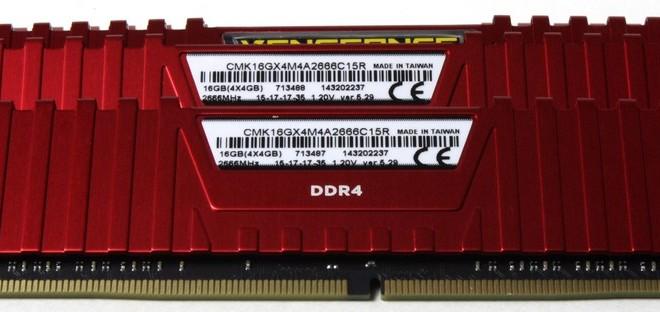 Corsair Vengeance DDR4 2666 16GB 5