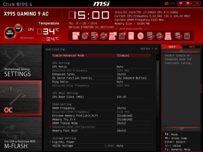 MSI X99S Gaming 9 BIOS 11