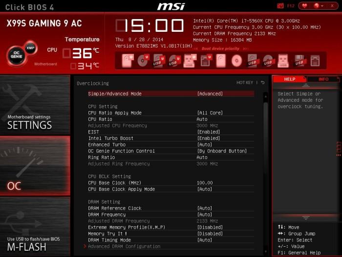MSI X99S Gaming 9 BIOS 12