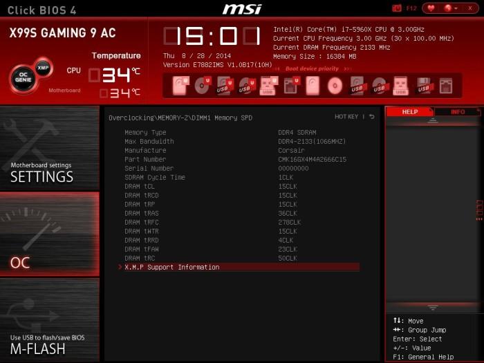MSI X99S Gaming 9 BIOS 14