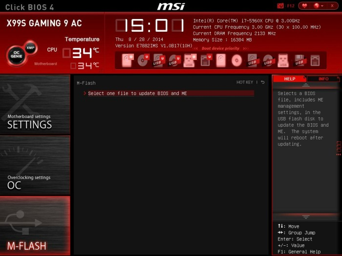MSI X99S Gaming 9 BIOS 16