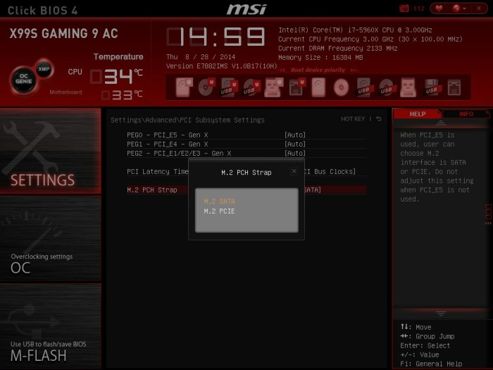 MSI X99S Gaming 9 BIOS 5