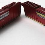 Corsair Vengeance DDR4 2666 16GB 3