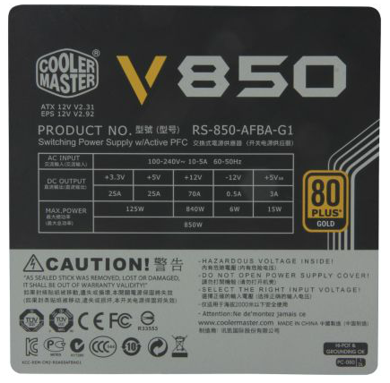 CoolerMaster_V850_6