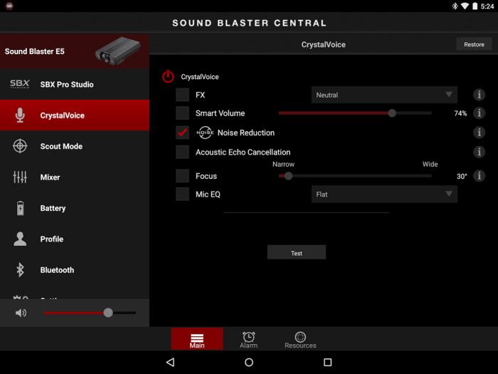 Sound_Blaster_Central_13