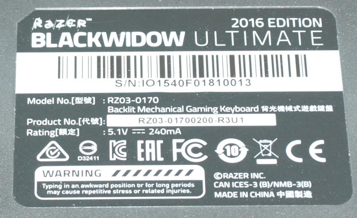 Razer_Blackwidow_Ultimate_2016_Edition_5